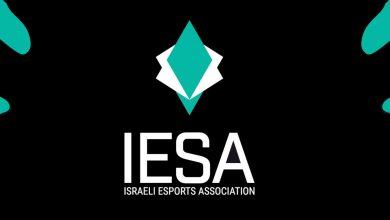 גיימינג תחרותי בישראל