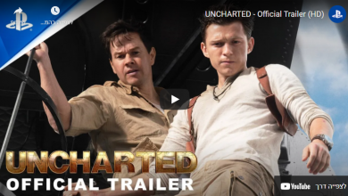 uncharted טריילר